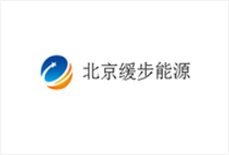 北京缓步能源